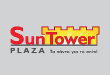 Sun tower home center cyprus nicosia pictures.
